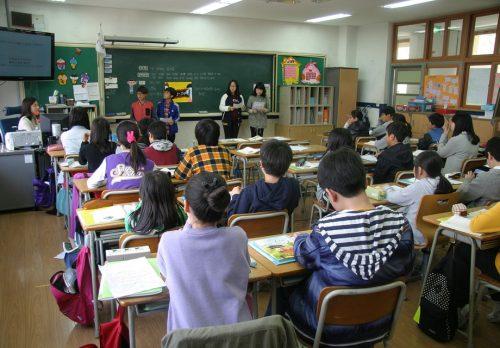 School / Kindergarten Search